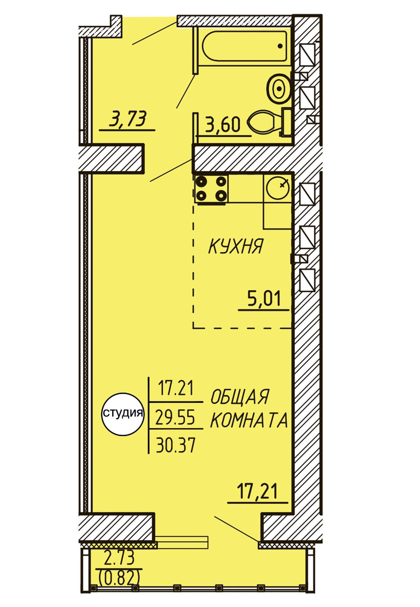 """Студия 30,37 кв.м. (ЖК """"Арбековская застава"""")"""