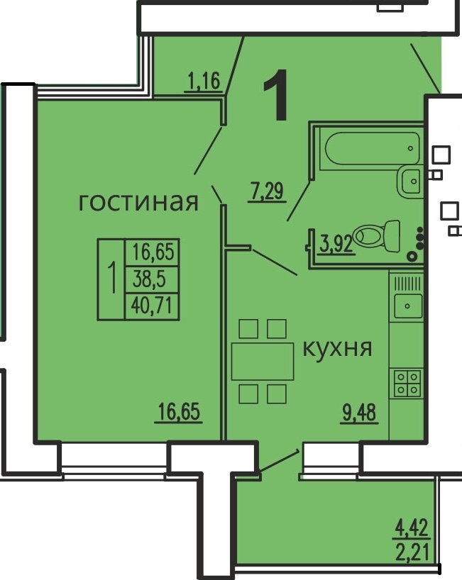 "1 комнатная 40,71 кв.м. (ЖК ""Весна"")"