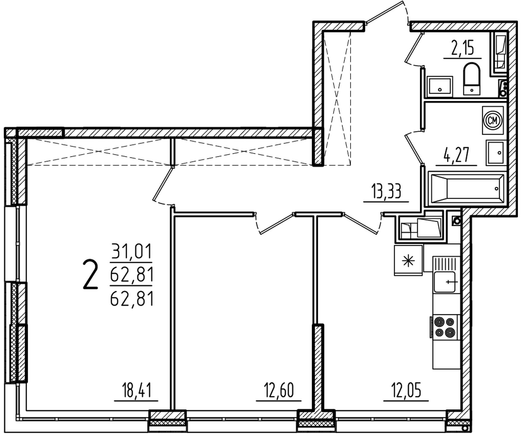 """2 комнатная 62,81 кв. м. (ЖК """"Barton House"""")"""