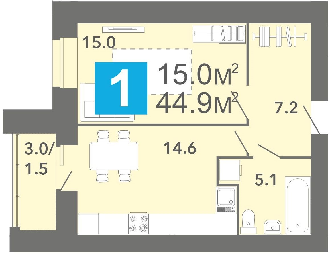 """1 комнатная 44,9 кв.м. (ЖК """"Созвездие"""")"""