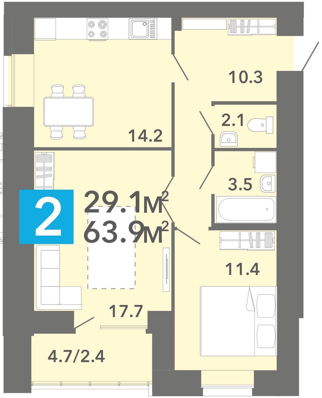 """2 комнатная 63,9 кв.м. (ЖК """"Созвездие"""")"""