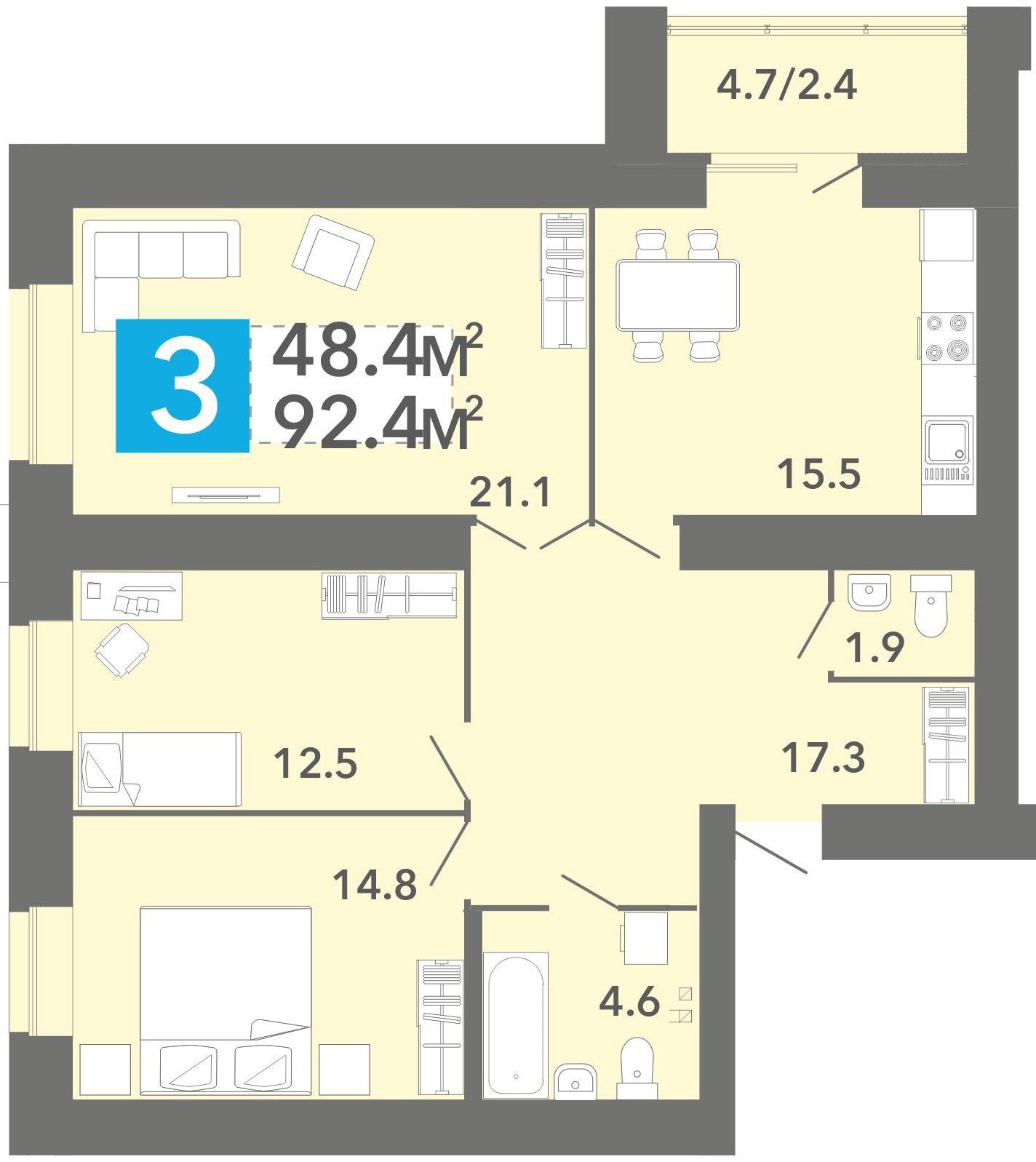 """3 комнатная 92,4 кв.м. (ЖК """"Созвездие"""")"""