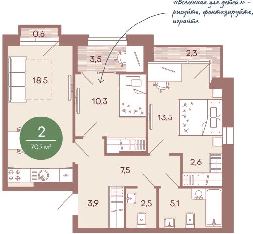 "2 комнатная 70,7 кв.м. (ЖК ""NorWood"")"