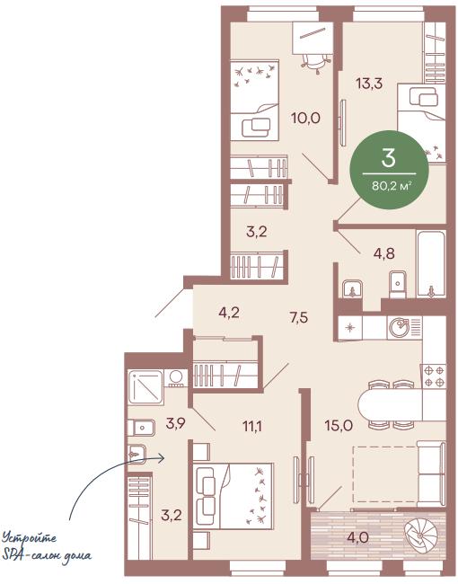 "3 комнатная 80,2 кв.м. (ЖК ""NorWood"")"